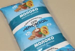 Продажа цельного молока 30 рублей за литр